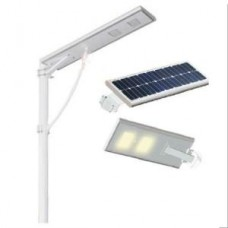 40W All-in-one street light
